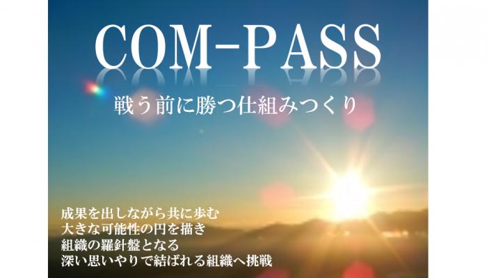 com-pass